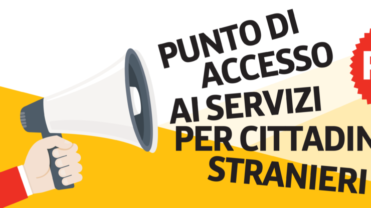 Inaugurato il PAS a Catania