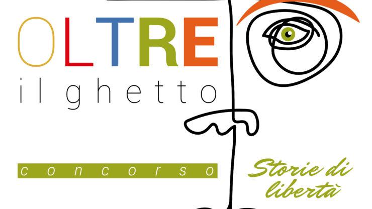"""""""Oltre il ghetto – Storie di libertà"""", il concorso narrativo di Su.Pr.Eme. Italia"""